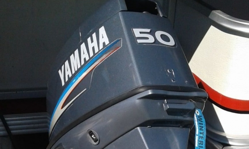 Want to Learn More About Outboard Motors? Kooper's Marine Has You Covered!
